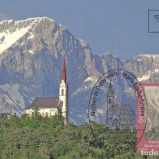 Sellos: AUSTRIA 2016 - KIRCHEN IN ÖSTERREICH - MARIA LOCHERBODEN CARTE MAXIMUM. Lote 261879570