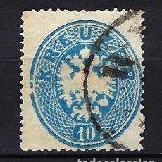 Sellos: 1863 AUSTRIA MICHEL 27 YVERT 25 ESCUDO - DENTADO 14 - USADO. Lote 262174105