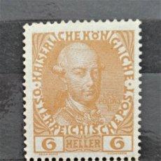 Sellos: AUSTRIA. Lote 262306280