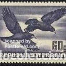 Sellos: SELLO USADO DE AUSTRIA 1950 CORREO AEREO YT 54. Lote 262859405