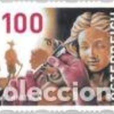 Sellos: SELLO USADO DE AUSTRIA 2020. Lote 263001180