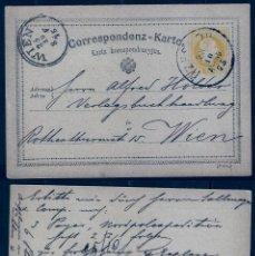 Sellos: AUSTRIA. 1875. ENTERO POSTAL. RZESZÓW A WIEN. Lote 267064484