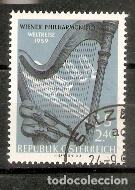 AUSTRIA. 1959. YT 913 (Sellos - Extranjero - Europa - Austria)