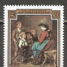 Sellos: AUSTRIA. 1985. YT 1638. Lote 269843463