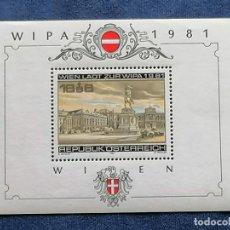 Timbres: AUSTRIA HB SELLOS EXPO FILATELIA VIENA YVERT 1494 NUEVO *** MNH. Lote 275491923