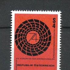Sellos: AUSTRIA 1974 ** SERIE COMPLETA - 4/57. Lote 278553288