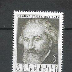 Sellos: AUSTRIA 1974 ** SERIE COMPLETA - 4/57. Lote 278553328