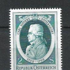 Sellos: AUSTRIA 1974 ** SERIE COMPLETA - 4/57. Lote 278553348