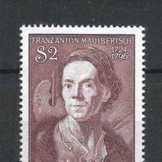 Sellos: AUSTRIA 1974 ** SERIE COMPLETA - 4/57. Lote 278553398