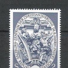 Sellos: AUSTRIA 1974 ** SERIE COMPLETA - 4/57. Lote 278553478