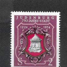 Sellos: AUSTRIA 1974 ** SERIE COMPLETA - 4/57. Lote 278553498