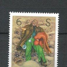 Sellos: AUSTRIA 1976 ** SERIE COMPLETA - 4/58. Lote 278562493