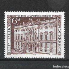 Sellos: AUSTRIA 1976 ** SERIE COMPLETA - 4/58. Lote 278562858
