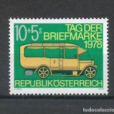 Sellos: AUSTRIA 1978 ** SERIE COMPLETA - 4/58. Lote 278563018