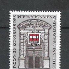 Sellos: AUSTRIA 1973 ** SERIE COMPLETA - 4/58. Lote 278563138