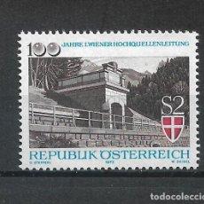 Sellos: AUSTRIA 1973 ** SERIE COMPLETA - 4/58. Lote 278563478