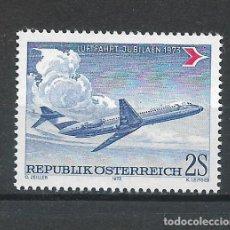 Sellos: AUSTRIA 1973 ** SERIE COMPLETA - 4/58. Lote 278563518