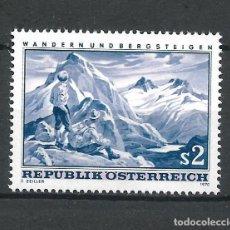 Sellos: AUSTRIA 1970 ** SERIE COMPLETA - 4/58. Lote 278563798