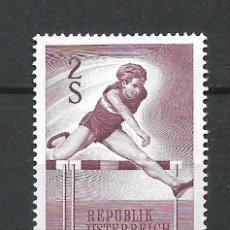 Sellos: AUSTRIA 1970 ** SERIE COMPLETA - 4/58. Lote 278563848