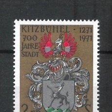 Sellos: AUSTRIA 1971 ** SERIE COMPLETA - 4/58. Lote 278563988