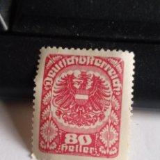 Sellos: IMPERIO AUSTROHÚNGARO. Lote 285097328