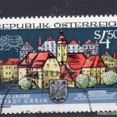 Sellos: AUSTRIA, 1991 , MICHEL 2030. Lote 287860828