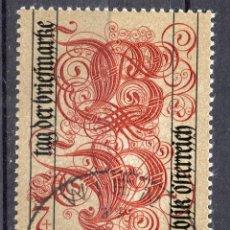 Sellos: AUSTRIA, 1991 , MICHEL 2032. Lote 287860953