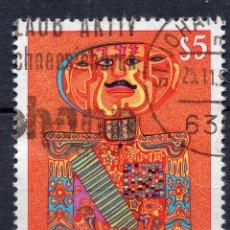 Sellos: AUSTRIA, 1991 , MICHEL 2045. Lote 287861118
