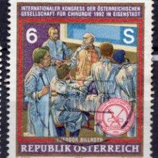 Sellos: AUSTRIA, 1992 , MICHEL 2069. Lote 287862233