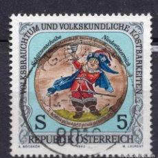 Sellos: AUSTRIA, 1992 , MICHEL 2073. Lote 287862258