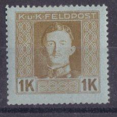 Sellos: FC-240- AUSTRIA /HUNGRIA NO CATALOGADO YVERT * CON FIJASELLOS. Lote 287982543