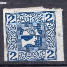 Sellos: AUSTRIA, 1908 , MICHEL 157X. Lote 287995643