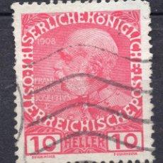 Sellos: AUSTRIA, 1913 , MICHEL 144X. Lote 287995758