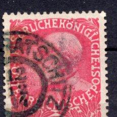 Sellos: AUSTRIA, 1914 , MICHEL 179. Lote 287995868