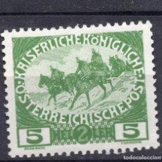 Sellos: AUSTRIA, 1915 , MICHEL 181. Lote 287996028