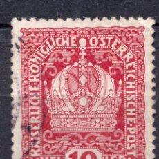 Sellos: AUSTRIA, 1916 , MICHEL 188. Lote 287996388