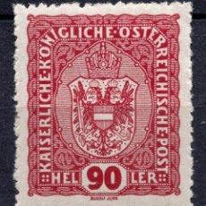 Sellos: AUSTRIA, 1916 , MICHEL 198. Lote 287996603