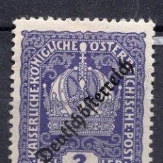 Sellos: AUSTRIA, 1918 , MICHEL 228. Lote 287996943