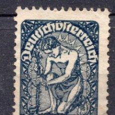 Sellos: AUSTRIA, 1919 , MICHEL 271X. Lote 288005373