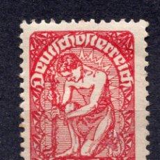Sellos: AUSTRIA, 1920 , MICHEL 269X. Lote 288005803