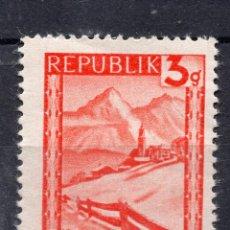 Sellos: AUSTRIA, 1947 , MICHEL 838. Lote 288018618