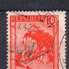 Sellos: AUSTRIA, 1947 , MICHEL 840. Lote 288018663