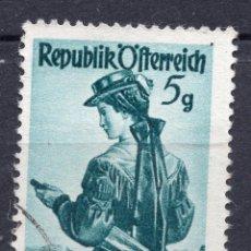 Sellos: AUSTRIA, 1958 , MICHEL 894Y. Lote 288019093