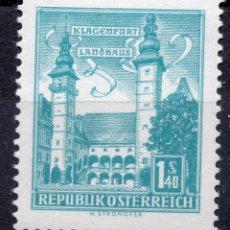 Sellos: AUSTRIA, 1958 , MICHEL 1049Y. Lote 288019243