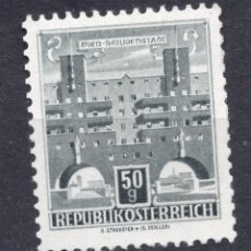 Sellos: AUSTRIA, 1964 , MICHEL 1153. Lote 288019573