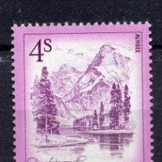 Sellos: AUSTRIA, 1973 , MICHEL 1430. Lote 288019738