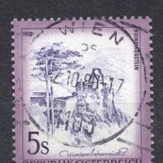 Sellos: AUSTRIA, 1973 , MICHEL 1431. Lote 288019803