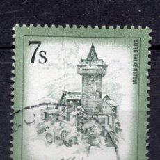 Sellos: AUSTRIA, 1973 , MICHEL 1432. Lote 288019843