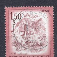 Sellos: AUSTRIA, 1974 , MICHEL 1439. Lote 288020308