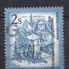 Sellos: AUSTRIA, 1974 , MICHEL 1440. Lote 288020443